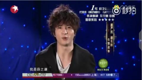 [分享]200219 薛之谦《舞林大会》精彩舞台回顾 是最会跳舞的小王子没错