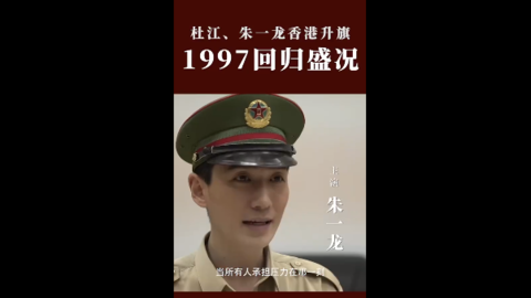[新闻]190823 朱一龙《我和我的祖国》官方短采访 素颜依旧英姿勃发一脸正气