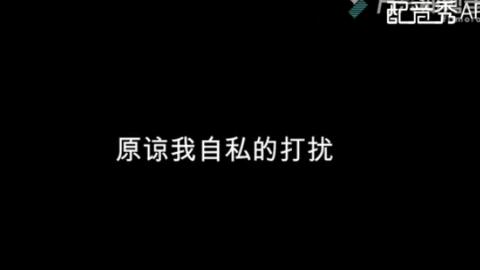 [新闻]190824 朱正廷配音悲伤台词 贝贝的哭腔太戳人啦