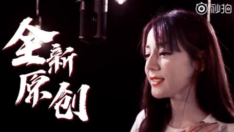 [新闻]190824 新华社《声在中国》预告片上线 迪丽热巴将倾情演绎