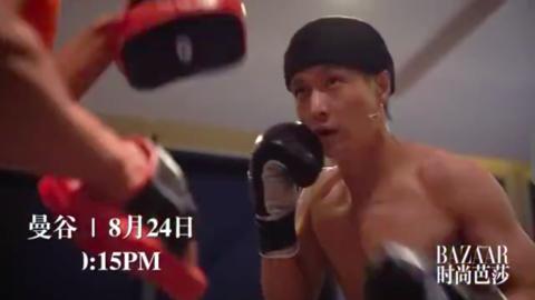 [新闻]190825 结束长达8小时彩排后,艺兴继续打拳一个半小时