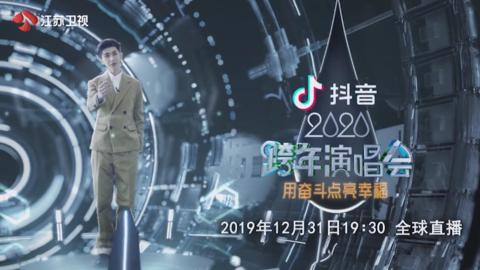 [新闻]191206 蔡徐坤跨年宣传片优雅帅气 采访环节却惨遭翻车?