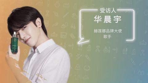 """[新闻]200113 华晨宇不可错过的十问十答:说到好看就想到""""谢谢""""绝不推拉"""