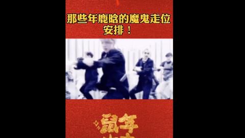 [分享]200123 鹿晗无痕舞蹈走位见证舞台实力 天生优秀满分的舞台ace!