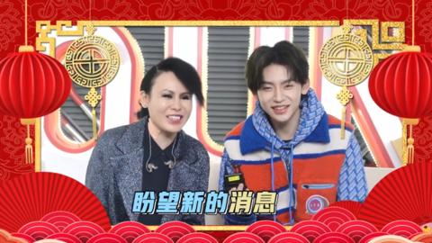 [新闻]200124 可乐罐罐给鬼姐姐们送专「鼠」新年祝福 边唱边给自己打节拍又奶又可爱