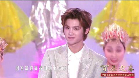 [新闻]200125 百花迎春舞台视频释出 看黄明昊唱响无限青春力量