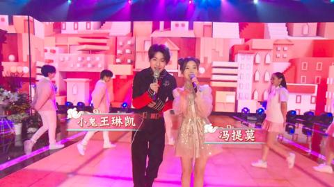 [新闻]200125 湖南卫视华人春晚节目单公布 小鬼将和其他明星带来歌舞串烧