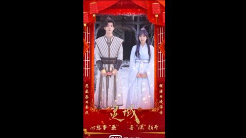 """[新闻]200125 叮叮叮~丞丞""""鼠""""不尽的新春祝福来了 烈哥祝大家岁岁常欢愉"""
