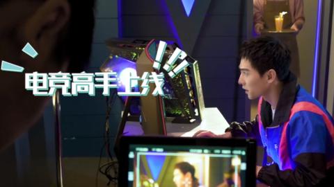 [新闻]200401 电竞高手在线养成 杨洋片场花絮之电竞少年成长记