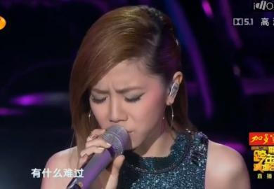 141231邓紫棋湖南卫视跨年演唱会《泡沫》图片