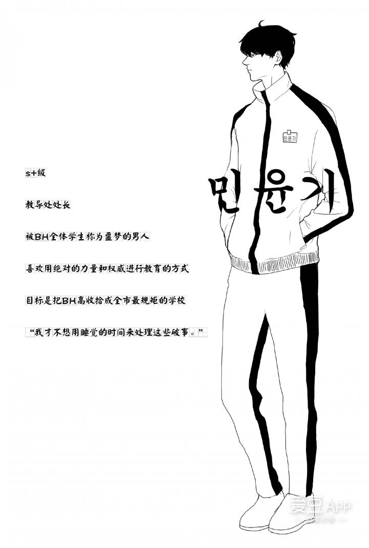 [防弹少年团][分享]160605