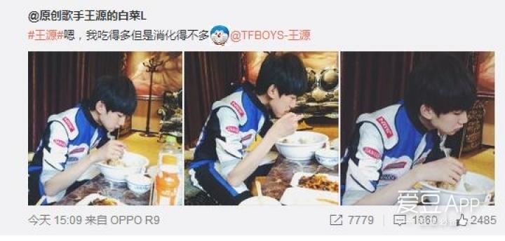 """[tfboys][新闻]160720 王源饭量大用""""盆""""吃饭 嘴角沾图片"""