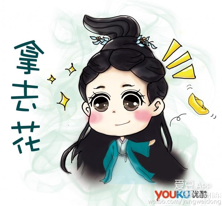 赵丽颖碧瑶漫画手绘图片