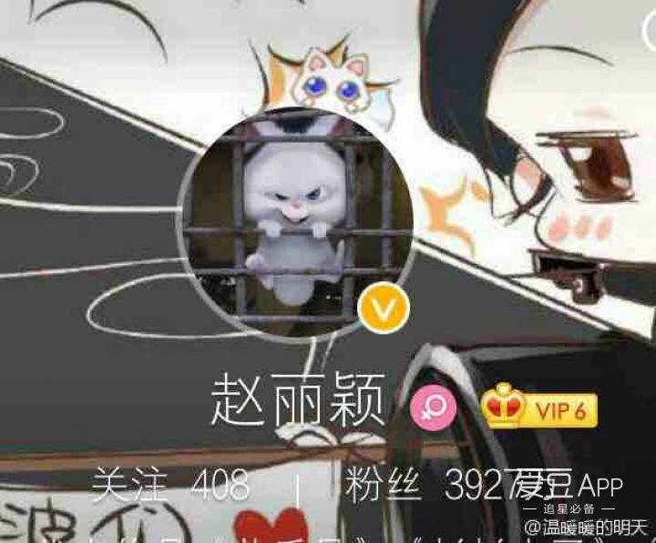 """[赵丽颖][新闻]160820 赵丽颖换微博头像 """"张静依""""神似snowball"""