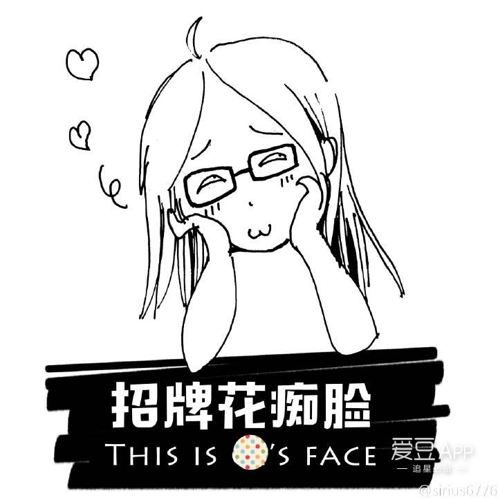 动漫 简笔画 卡通 漫画 手绘 头像 线稿 720_720