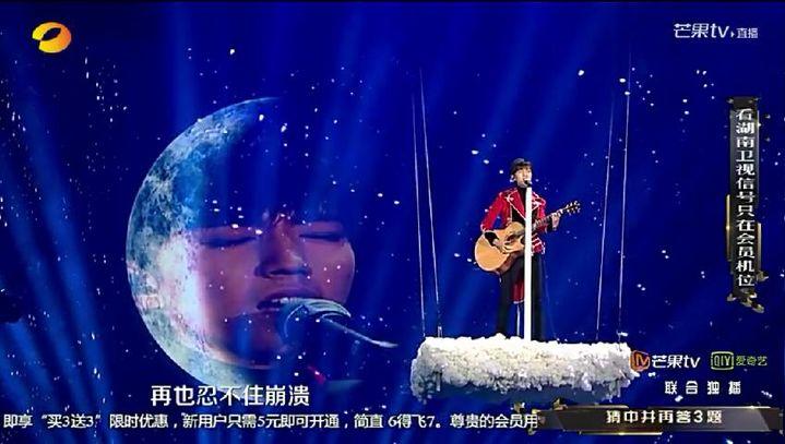 王俊凯高空演唱《摩天轮的思念