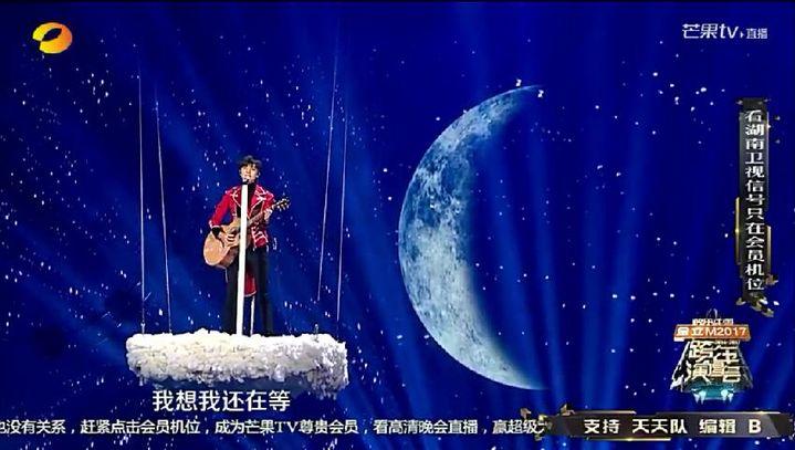[tfboys][新闻]161231 王俊凯高空演唱《摩天轮的思念