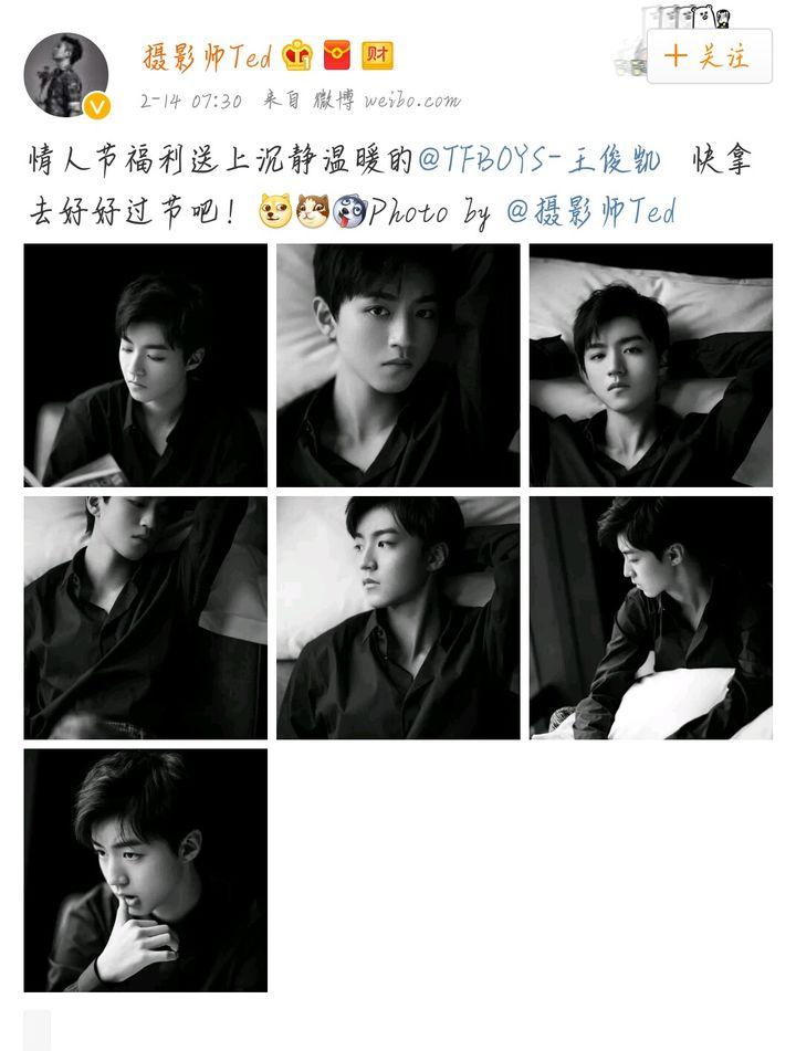 [tfboys][新闻]170214 王俊凯禁欲系黑白写真照 黑衬衫锁骨撩满满霸道