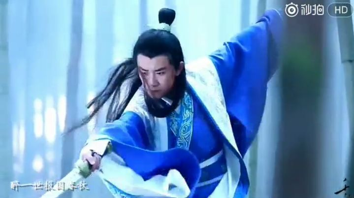 由易烊千玺演唱的《思美人》片尾曲《离骚》