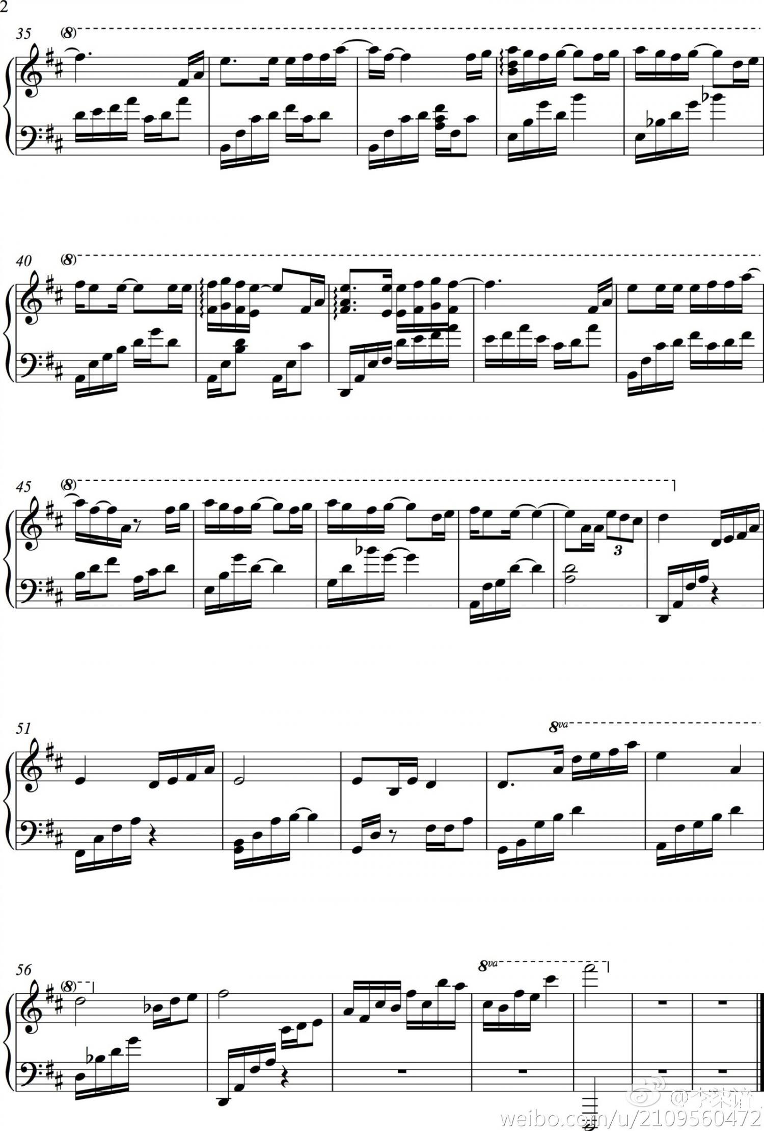 [华晨宇][新闻]150117 网友曝微光&卡西莫多的礼物piano谱图片