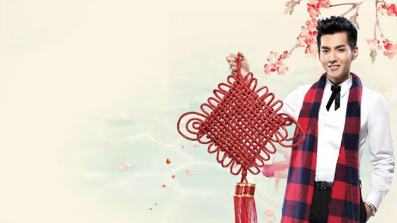 春节明星穿旗袍