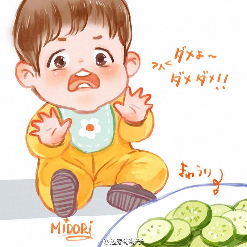 [exo][分享]150226 粉丝手绘伯贤漫画图1p