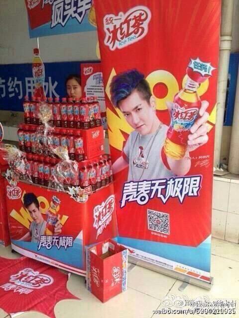 [吴亦凡][分享]150312 用行动告诉你 这个超市被吴亦凡承包了!