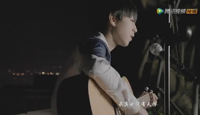 王俊凯吉他弹唱《安静》致敬