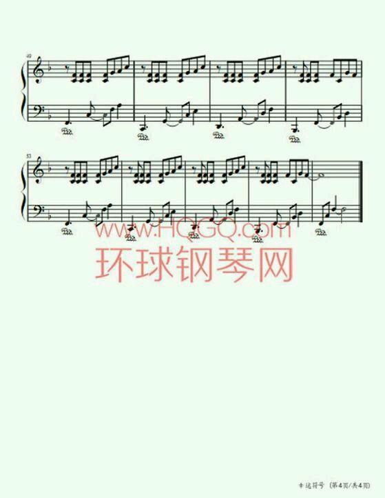 tfboys钢琴曲谱子