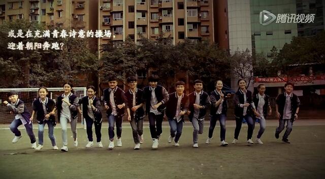 重庆八中王俊凯_走进春天、唱响校园市八中举行合唱比赛