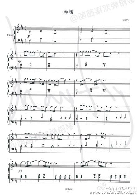 13 华晨宇 蜉蝣 钢琴谱 会弹琴的小伙伴get起来吧