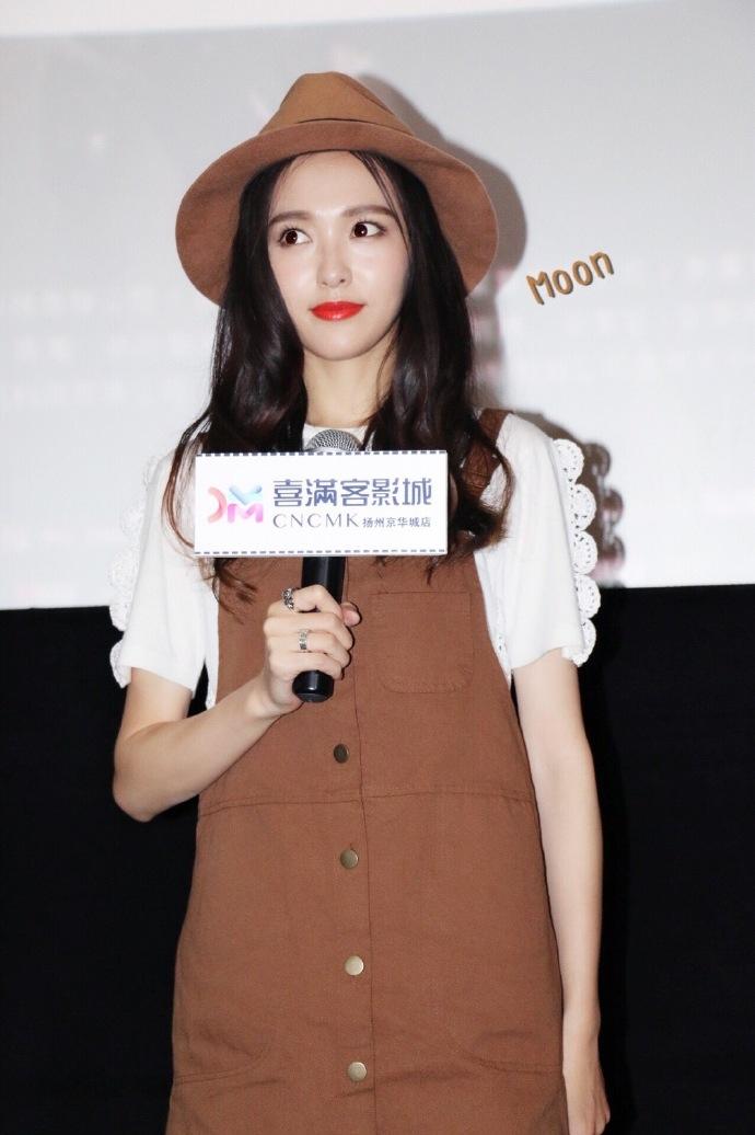2015唐嫣电影《九层妖塔》宣传活动-扬州站