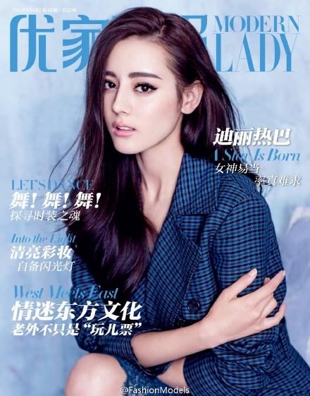 2015迪丽热巴《优家画报》杂志 出刊_高清图片大全-爱