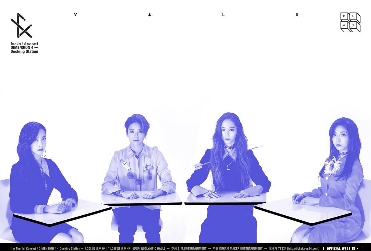 人体不倒�yf�x�_[f(x)][新闻]151209 f(x)单独演唱会宣传图再公开 神秘氛围吸引视线