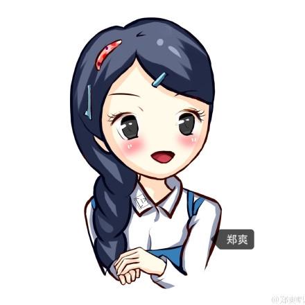 郑爽动漫简笔画