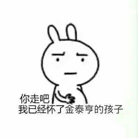朴智昮动漫简笔画