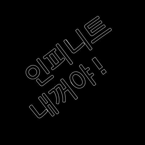 [消息]透明头像换起来