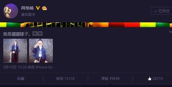 [周笔畅][新闻]160217