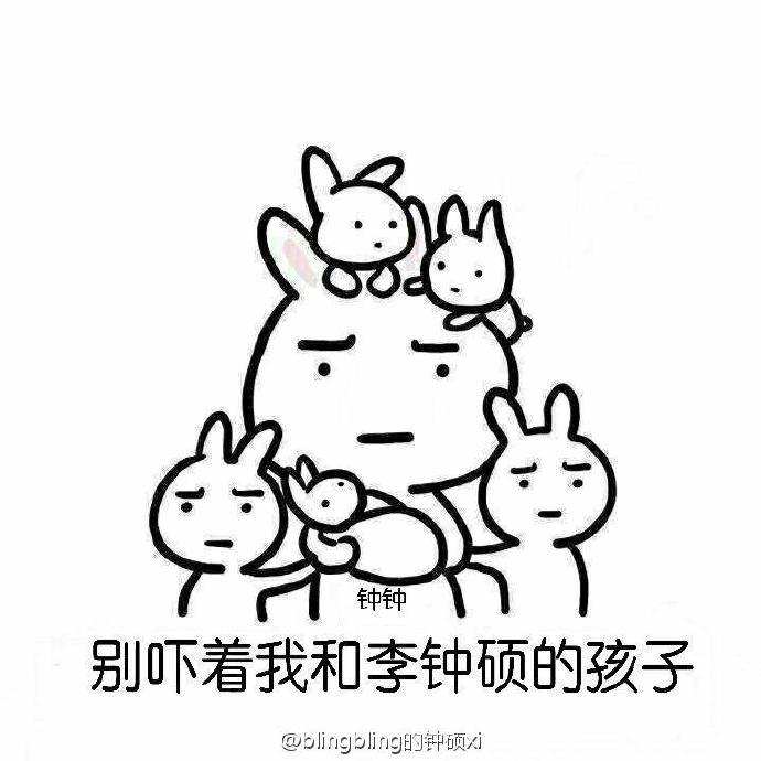 动漫 简笔画 卡通 漫画 手绘 头像 线稿 690_690