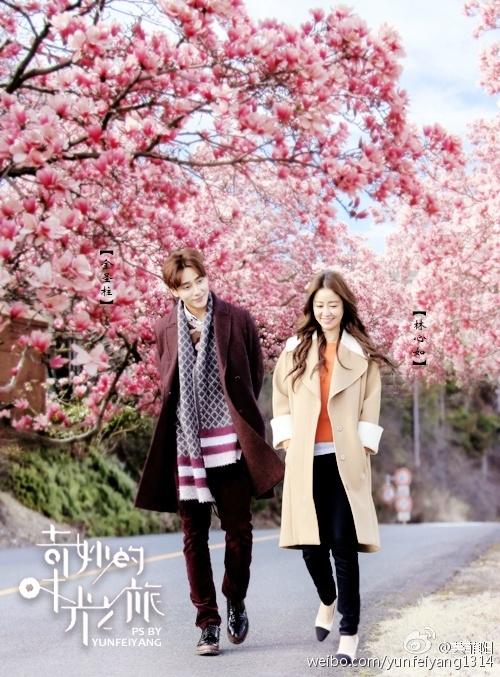 粉丝制作樱花版《奇妙的时光之旅