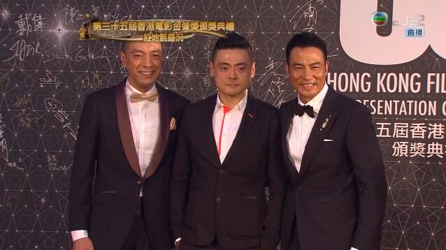 [消息]第35届香港电影金像奖 《踏血寻梅》狂揽7奖成图片