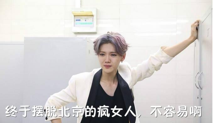 [鹿晗][分享]160410 演唱会圆满结束 各地老婆悲喜交图片