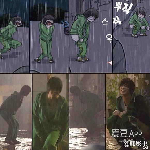 [金秀贤][分享]160529 《隐秘而伟大》漫画原作与电影场景的对比 敬业秀man神还原