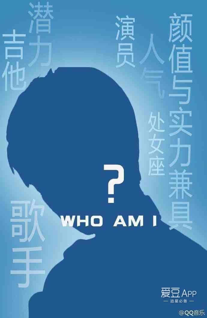 [tfboys][新闻]160718 王俊凯首个个人单曲《摩天轮的思念》明日.