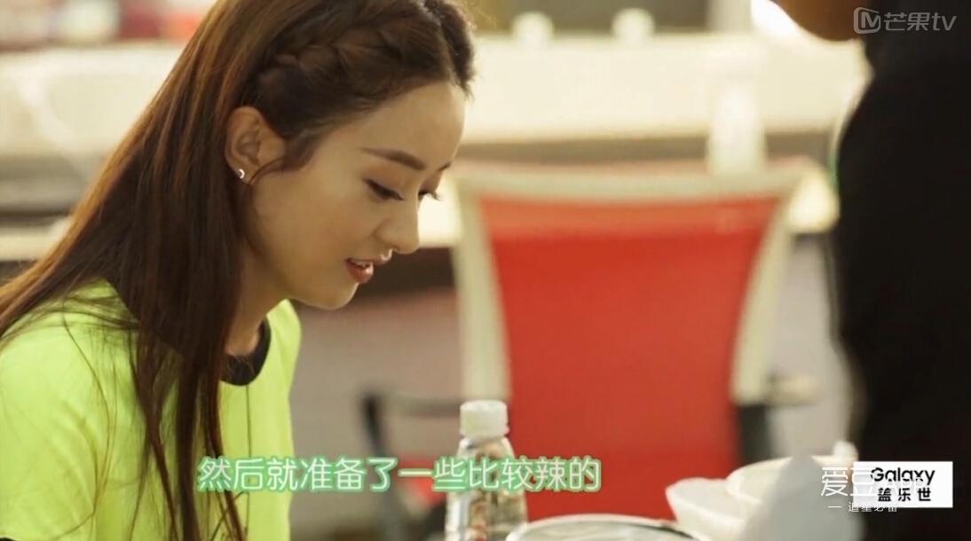 [赵丽颖][新闻]160730 《大本营》赵丽颖秒变吃货 小图片