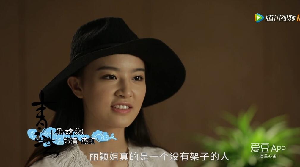 [赵丽颖][新闻]160903 赵丽颖是碧瑶最佳人选 敬业受