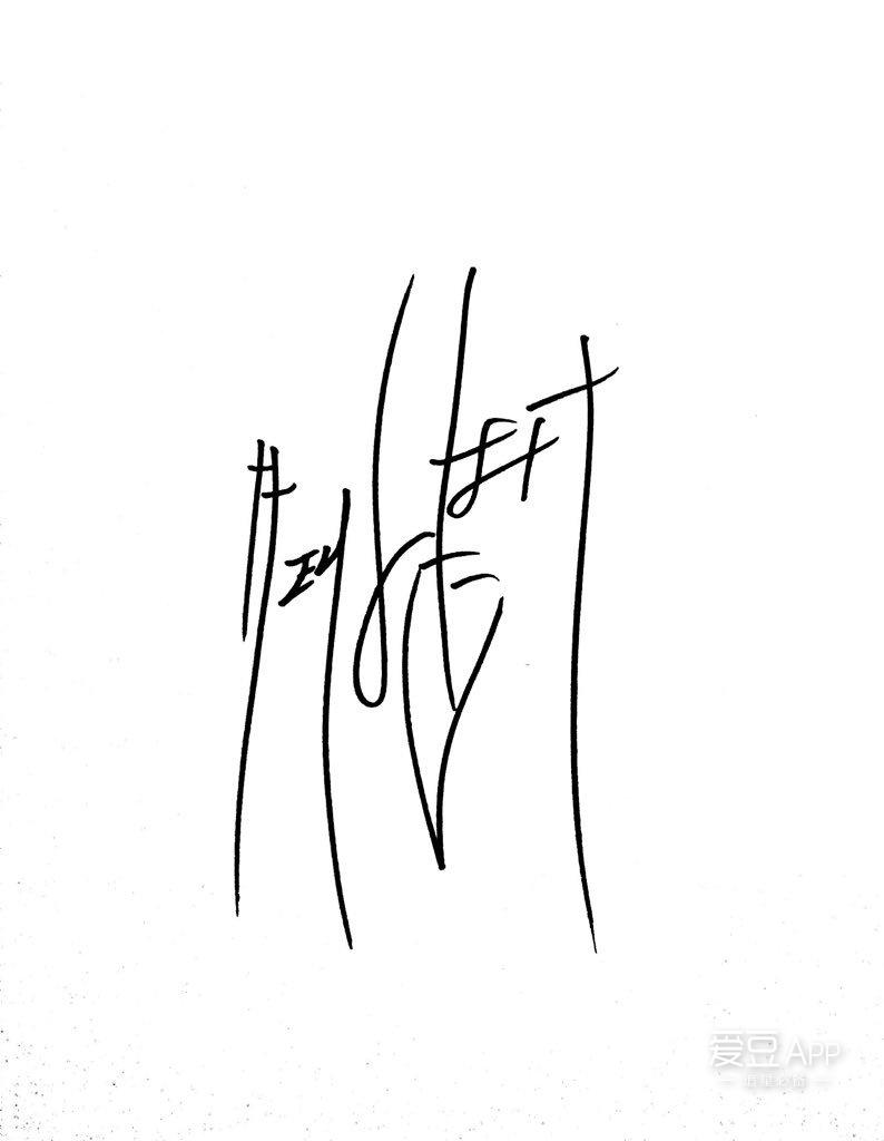 bigbang五人简笔画