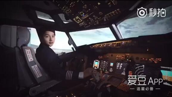 仲基最新航空广告片公开