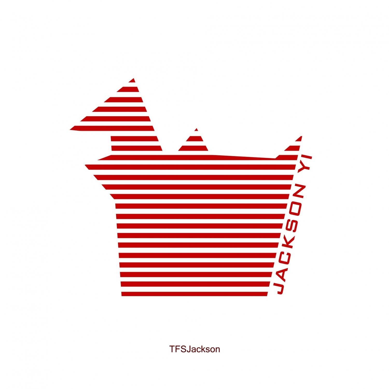 千纸鹤皇冠logo设计