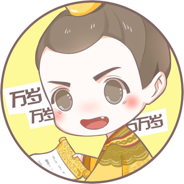 tfboys 新闻列表 > 新闻详情   王俊凯最新动漫头像新鲜出炉,你会选择